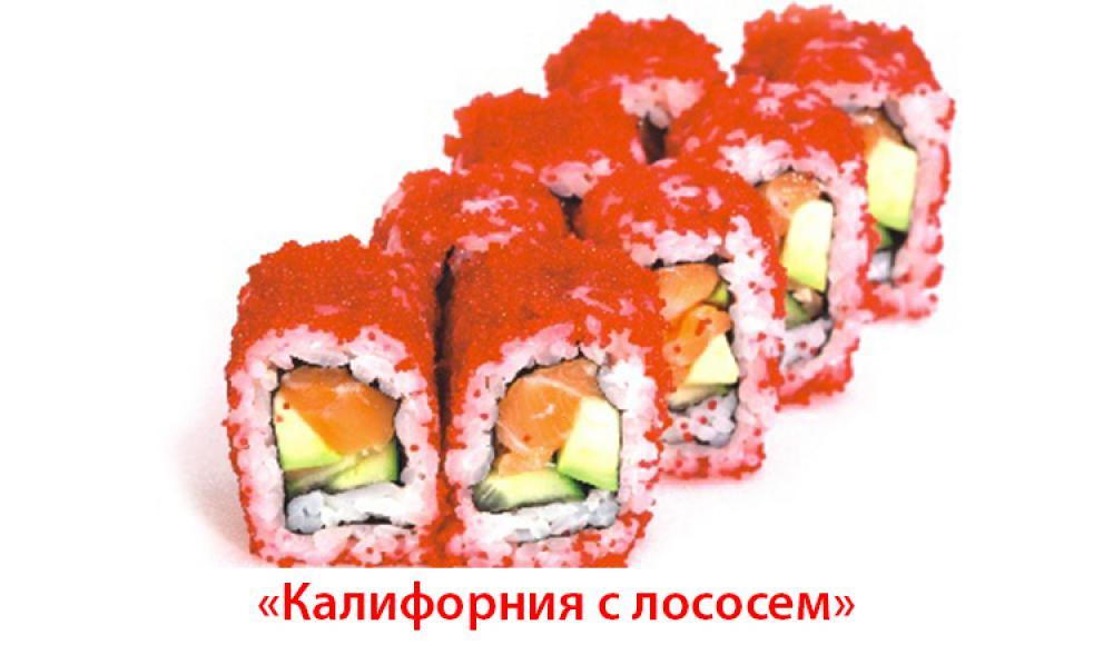 Жк цветы суши