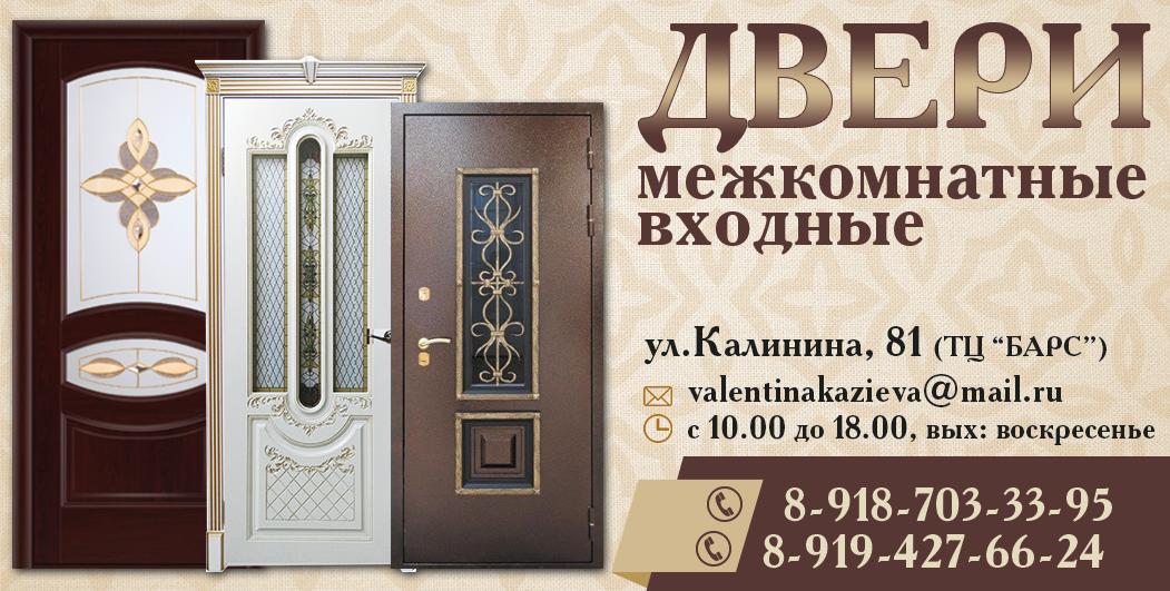 Двери из массива дуба - doors-sofiaru